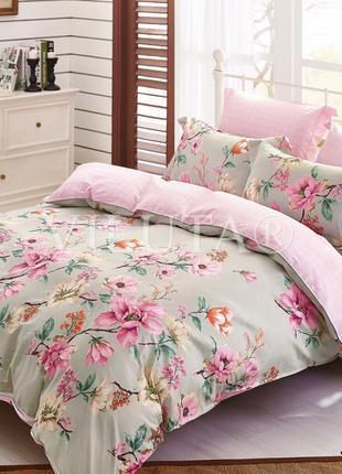 Полуторный комплект постельного белья № 17111