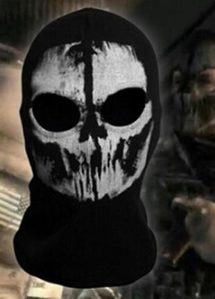 Лижна маска балаклава / лыжная маска балаклава косплей cod ghost