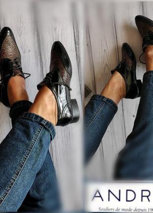 38р кожа новые франция andre кожаные оксфорды,туфли на шнуровке