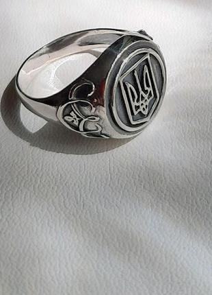 19 размер, кольцо трезубец