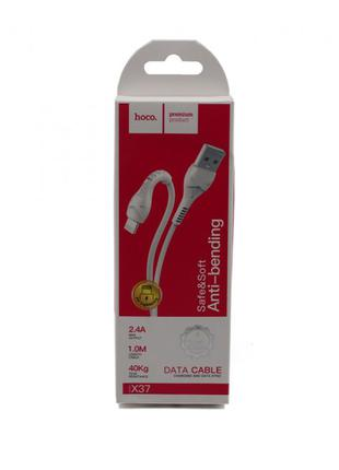 Кабель Hoco COOL DATA CABLE X37 USB to lightning