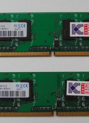 Оперативная память для ПК (ОЗУ) DDR2 1gb 800MHz CL5