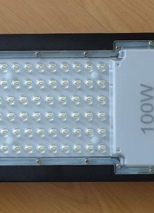 Светильник уличный светодиодный 100 Вт