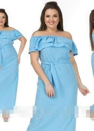 Стильное и комфортное женское платье