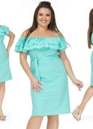 Шикарное платье мятного цвета