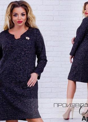 Красивое платье для пышной леди