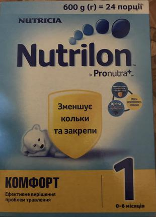 Нутрилон Комфорт 1, 600 грамм