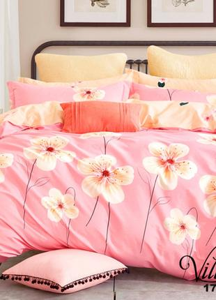 Полуторный комплект постельного белья № 17172