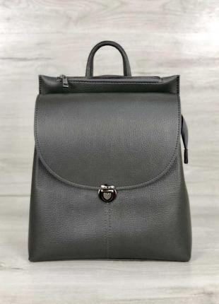 Рюкзак сумка эшби серый