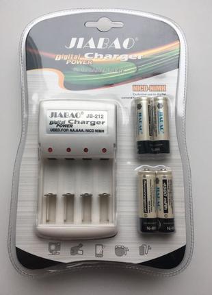 Комплект Зарядное + батарейки пальчик 212AA Аккумуляторные батаре