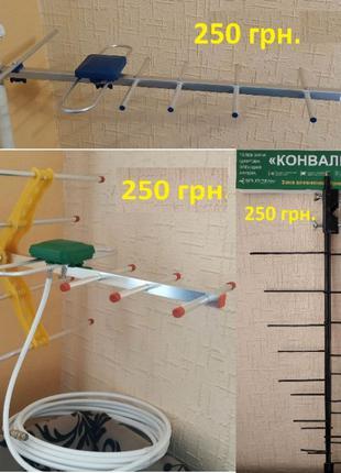 Антенны (антена) Т2 + кабель + конекторы