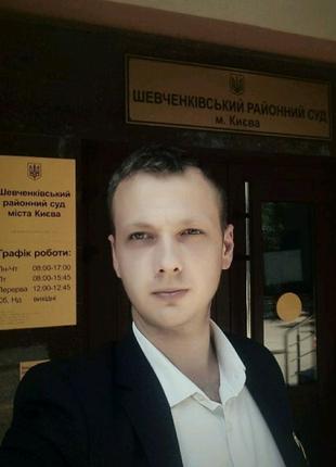 Взыскание алиментов Ирпень, Киев и область