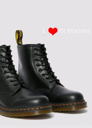 Ботинки Черевики Dr.Martens 1460 Smooth Кожа оригинал
