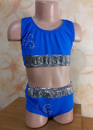 Детский костюм для танцев, занятий на пилоне, гимнастики