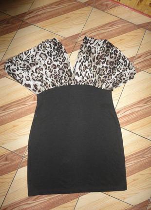Платье  приталенное лео