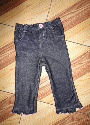 Удобные штанишки