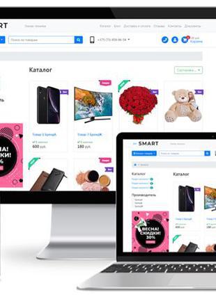 Разработка сайтов интернет-магазинов