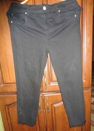 Супер модные джинсы .укороченные большого размера