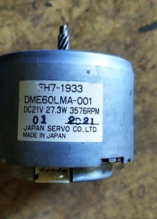 Canon FH7-1933-000 DC21V 27,3W 3576 RPM