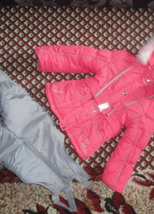 Зимний костюм. комбез плюс куртка