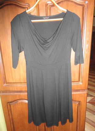 """Черное платье с вырезом """"водопад"""""""