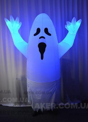 Надувной костюм Привидение
