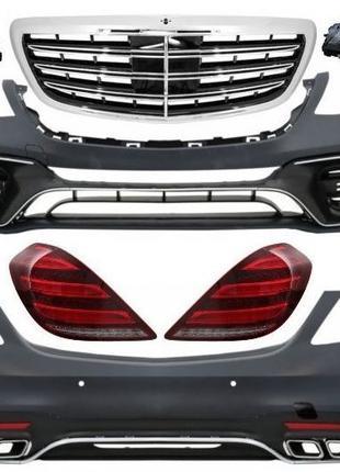 Обвес Mercedes Benz W222 S63 Amg бампер передний задний