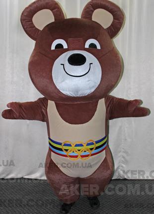 Надувной костюм Олимпийский мишка