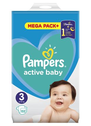 Подгузники Pampers active baby 3 152 шт