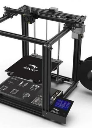Печать ваших 3D моделей