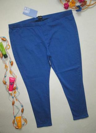 Шикарные стрейчевые летние джинсы леггинсы скинни без молнии b...