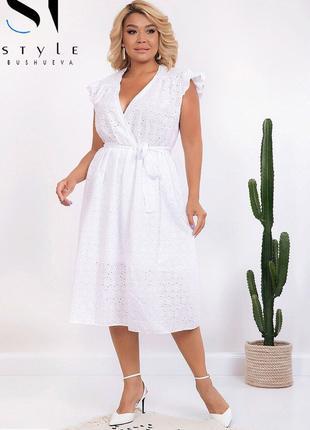 Платье большого размера белое прошва с вышивкой на хлопке