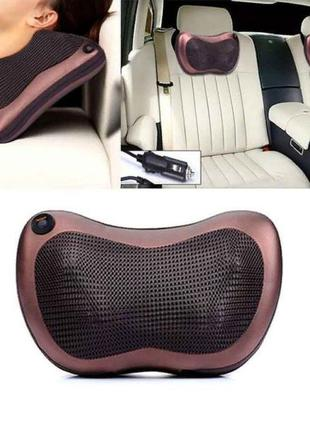 Подушка Массажер Electric Massage Pillow Car&Home CHM-8028 Релакс