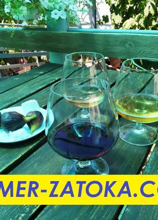 Номер Затока, Натуральное — настоящее домашнее вино в продаже