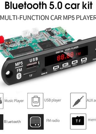Видео ТВ DVD плеер FM блютус AUX карта TF SD usb MP4 MP5 MP3 FLAC
