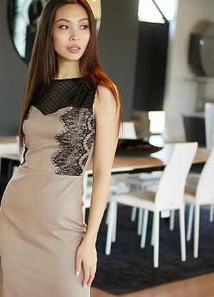 Нежное платье  S, M, L