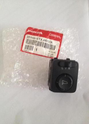 35190-STX-H01ZA. Кнопка складывания зеркал Acura MDX