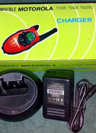 Зарядное устройство для раций Motorola T5308 T5428 T6200 (новое)