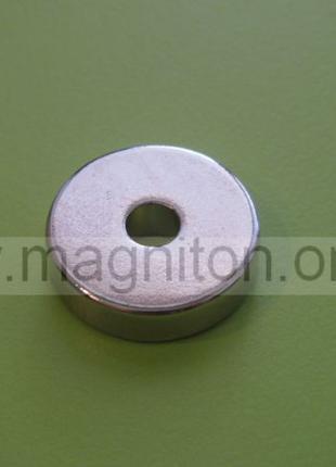 Magnet D20-d5хH5 мм