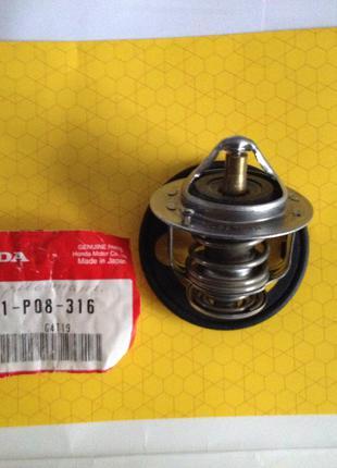 19301P08316. Термостат с прокладкой для Honda, Acura Mdx