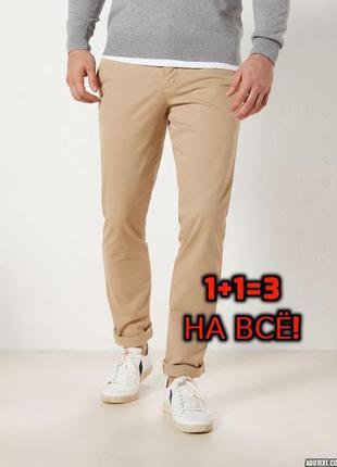 🎁1+1=3 зауженные узкие мужские бежевые брюки чинос, размер 48 ...