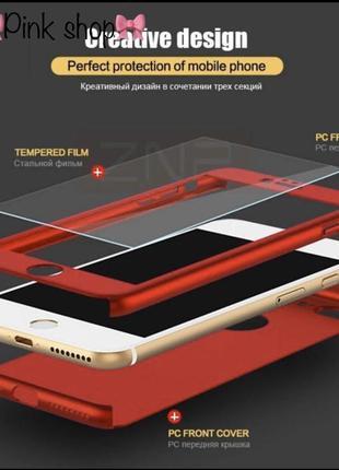Противоударный/чехол/на/айфон/7/8/plus/360°/для/iphone/стекло