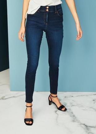 Джинсы lift, slim and shape skinny jeans next