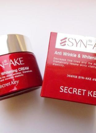 Антивозрастной крем для лица с пептидом змеиного яда  secret key