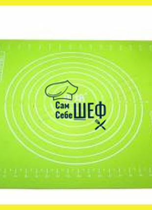 Большой силиконовый коврик для раскатки теста 80*60 см