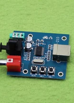 PCM2704 USB DAC ЦАП 16bit 48k внешняя звуковая карта