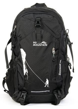 Туристический рюкзак royal mountain
