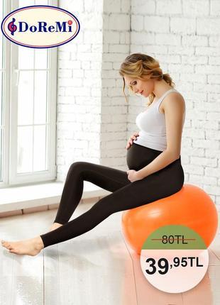 Doremi neomenia лосины для беременных