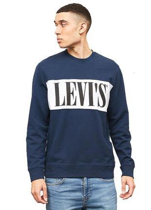Мужской свитшот Levis, размеры s,m,l