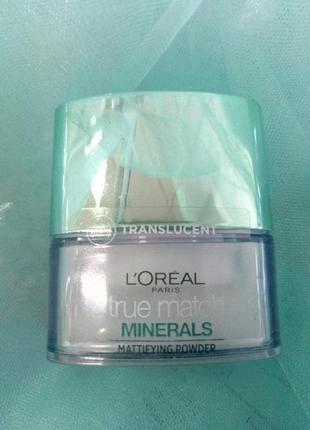 L'oreal paris true match minerals powder пудра рассыпчатая